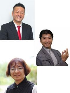 夏川立也/野原秀樹/渡辺パコ