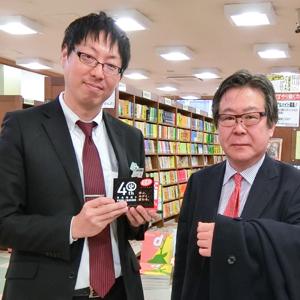 啓文堂02