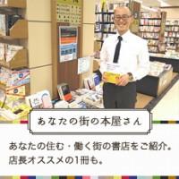 bnr_bookstore_vol8