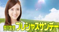 スクリーンショット 2015-08-10 14.14.54