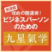 bnr_kigaku