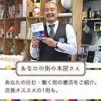 bnr_bookstore_vol16