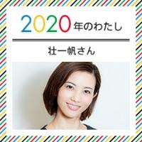 bnr_2020_vol14