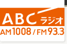 head_abcradiologo