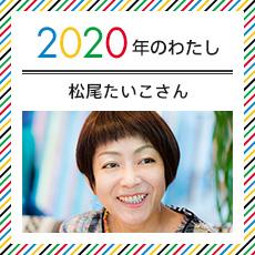bnr_2020_vol17