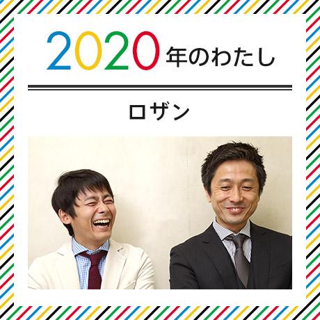 bnr_2020_vol20