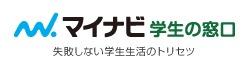 "FireShot Capture 006 - 元""人見知りのプロ""鈴木あきえが教える、 誰とでも初対面_ - https___gakumado.mynavi.jp_gmd_articles_48511"