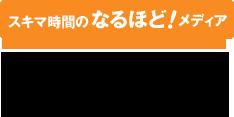 01_top_03-10